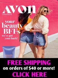 Avon catalogs online